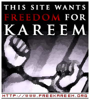 This site wants freedom for Kareem