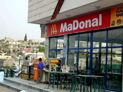 MacDonald's in Kurdistan